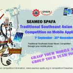Traditional Southeast Asian Music Competition on Mobile Application