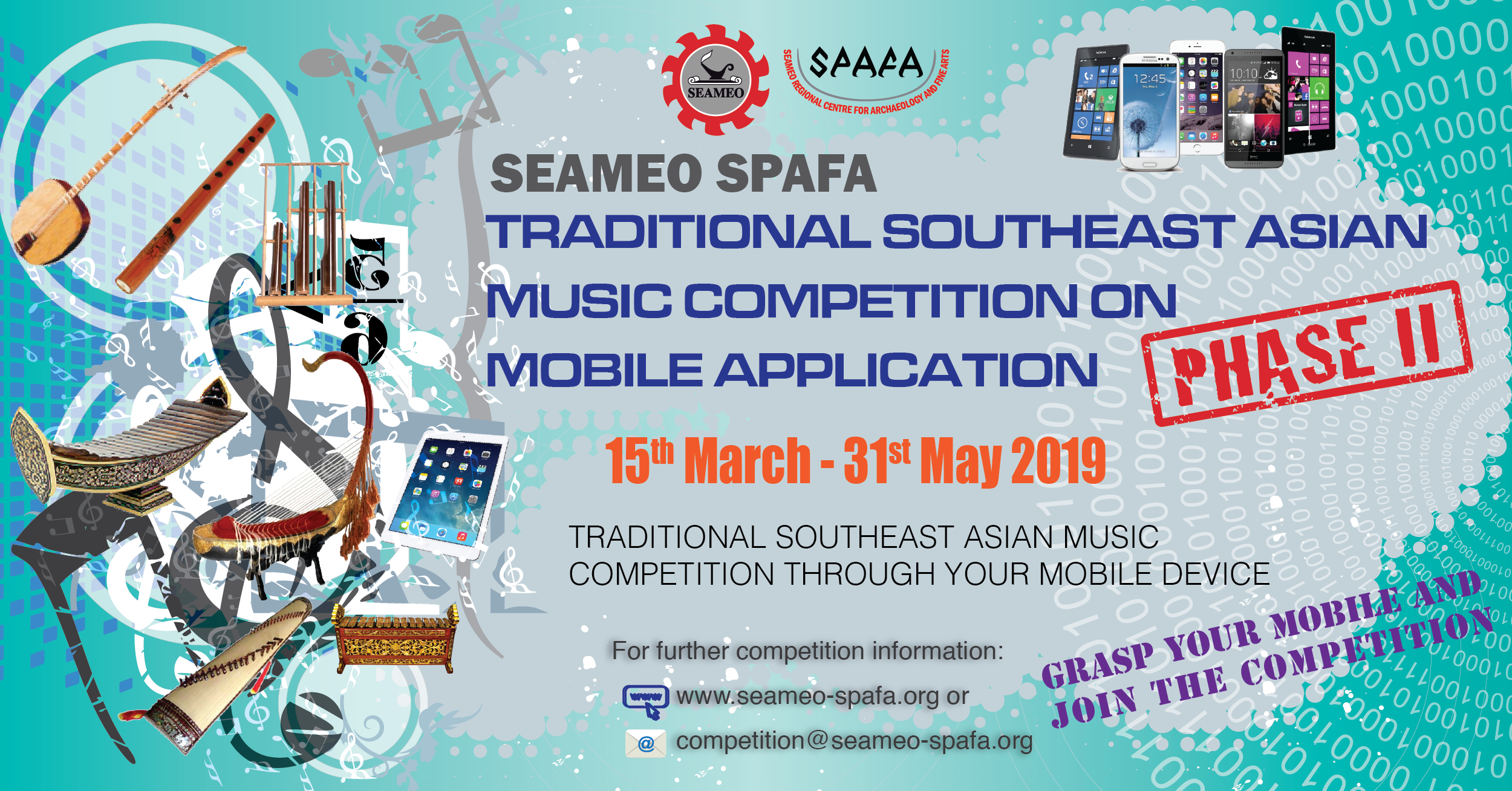 Competition Deadline Extended by one more month - till 30 June 2019