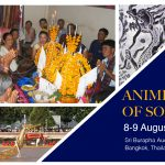 Animism in the Arts of Southeast Asia